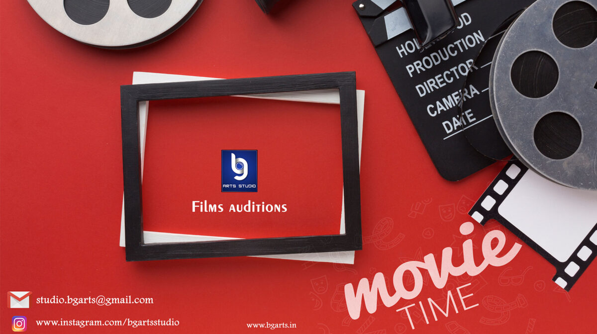 Film Auditions
