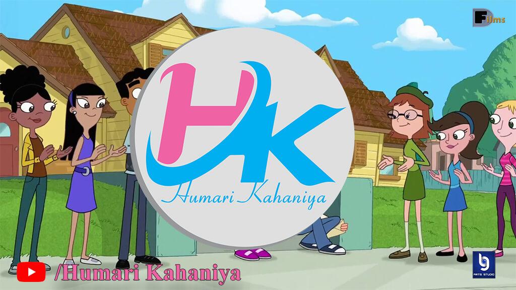 Humari Kahaniya